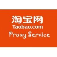 Taobao Proxy Service